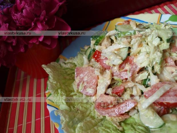 Салат фламинго рецепт с фото